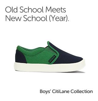 La vieille école rencontre la nouvelle école (année). Collection CitiLane pour garçons